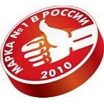 «Марка №1 в России-2010» на Первом канале