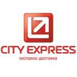 City Express сокращает сроки доставки грузов
