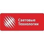 """Новые гарантийные обязательства МКГ """"Световые Технологии"""""""