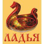 XII  Выставка-ярмарка народных художественных промыслов России  «ЛАДЬЯ. Весенняя фантазия – 2012»