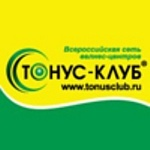 Знаменитая певица Лариса Луста посетила ТОНУС-КЛУБ®