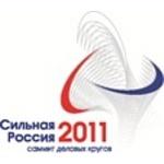 Саммит деловых кругов