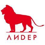 Система ЛИДЕР провела награждение своих партнеров в Украине
