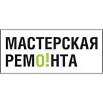День открытых дверей у лучших дизайнеров интерьера Перми