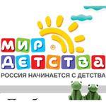 Галина Ятчук: «Территория детства» имеет стратегическое значение»