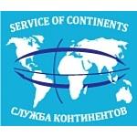 В России и Украине определены лучшие туристические компании - лауреаты Золотого Стандарта Путешествий-2010