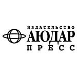 Конгресс профессиональных бухгалтеров и аудиторов Московского региона – 2010