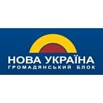Новая власть Украины: быть ли овцеводству на херсонщине?