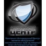 Оптимальные программные продукты и решения по защите информации для предприятий малого и среднего бизнеса города Железногорска