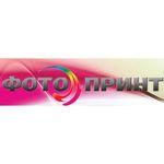 «ФотоПринт» доставит бесплатно
