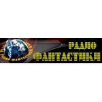 """1365 дней в эфире """"Радио Фантастики"""" - полёт нормальный"""