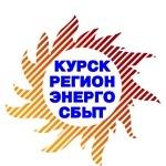 Представитель ОАО «Курскрегионэнергосбыт» принял участие в круглом столе на тему коммерческого учета на розничных рынках электроэнергии