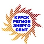 Состоялось годовое Общее собрание акционеров ОАО «Курскрегионэнергосбыт»
