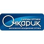 Открытие салона оптики «Очкарик» в ТЦ «Звездочка» на Юго-Западной