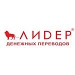 Система ЛИДЕР: поток денежных переводов в Молдову усиливается