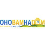 Интернет-магазин «ОноВамНаДом» запустил конкурс «40 000 натурой!»