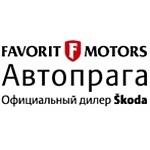 Тест-драйв показал: новые автомобили Skoda уверенно пилотируются на льду при скорости до 120 км/ч