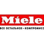 Gfk: Miele в числе лучших брендов Германии