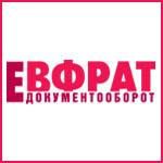 Система электронного документооборота «ЕВФРАТ» внедрена в кузбасском парламенте
