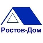 """""""Ростов-Дом"""": новости строительства и ЖКХ"""