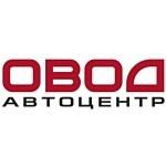 Бесплатная проверка сход-развала в Автоцентре «ОВОД»