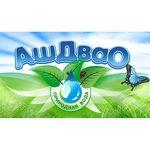 «АшДваО» стала партнером Кубка главы Администрации г. Нижнего Новгорода по КУДО