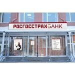 РОСГОССТРАХ БАНК продолжает либерализацию розничных кредитных программ