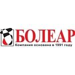 Новинка от компании «БОЛЕАР МЕДИКА» - пластырь-спрей LUXPLAST