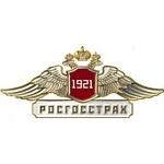 В год своего 90-летнего юбилея РОСГОССТРАХ признан страховым сообществом Компанией года