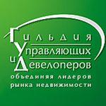 «Гильдия управляющих и девелоперов» проведет Саммит по недвижимости в Омске