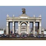 II Международная специализированная выставка «Москвичам – здоровый образ жизни»
