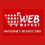 OXID eShop - интернет-магазин европейского качества от компании ВебМаркет