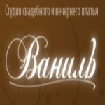 Свадебный салон «Ваниль» объявляет о новой акции «Зимняя свадьба».