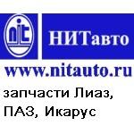У фирмы НИТавто открылся новый офис отдела продаж