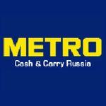 МЕТРО Кэш энд Керри открывает центр мелкооптовой торговли в Чебоксарах