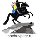 """""""Хочу в Питер!"""" Достоверная информация о жизни в Санкт-Петербурге"""
