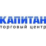 """ТЦ """"Капитан"""" назван самым красивым торговым центром Украины"""