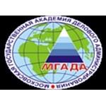 Победители конференции «Творчество юных» будут награждены на Дне открытых дверей МГАДА