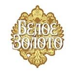 Золотая медаль для водки «Белое Золото» на  Шестом Международном конкурсе на лучшую Этикетку  «ГрандЭтикет-2010»©  (GrandLabel-2010)