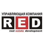 Рост тарифов на услуги ЖКХ заставил собственников деловых центров Екатеринбурга задуматься об оптимизации расходов