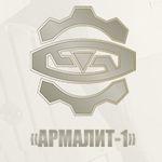 ОАО «Армалит-1» продолжает производство судовой трубопроводной арматуры для многоцелевых корветов