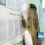 Итоги рекламной кампании «АБИТУРИЕНТ 2011»