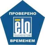 Знак качества для сенсорного оборудования производства Elo TouchSystems