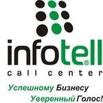 «Инфотелл» организовал бизнес-тренинг для своих сотрудников