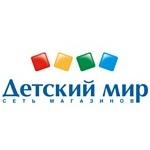 «Детский мир» дарит двойные бонусы покупателям книг