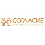 СК «Согласие» заключила договор по ОПО с ОАО «Кузбассгазификация»