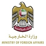 """7 июля Институт глобального """"зеленого"""" роста (GGGI) открывает свой офис в Масдар-Сити в Абу-Даби"""