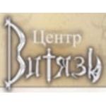 """18 апреля """"Тульские Баталии 2010"""" в Центре """"Витязь"""""""