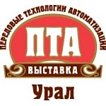 Участники выставки «ПТА-Урал 2010» в эфире радиостанции «Эхо Москвы»