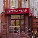 Смоленский Банк: Возможность досрочного погашения кредита без комиссий - один из элементов защиты экономических интересов банка